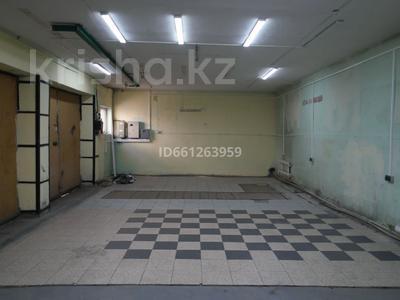 Аренда 2-х боксов в центре города за 225 000 〒 в Алматы, Алмалинский р-н