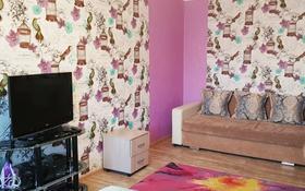 1-комнатная квартира, 33 м², 3/5 этаж посуточно, Нурсултана Назарбаева 130 — Интернациональная за 8 500 〒 в Петропавловске