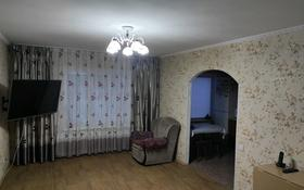 3-комнатная квартира, 66.5 м², 2/5 этаж, 5-й микрорайон 17 за 12.5 млн 〒 в Лисаковске