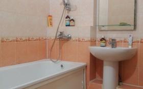 1-комнатная квартира, 40 м², 4/6 этаж, Калдаякова 2 за 20 млн 〒 в Нур-Султане (Астана), Алматы р-н