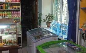 Магазин площадью 47 м², 12 мкрн за 14.3 млн 〒 в Караганде, Октябрьский р-н