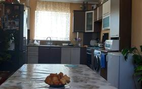 7-комнатный дом, 155 м², 10 сот., 5-й переулок Жамбыла 14/2 за 25 млн 〒 в Таразе
