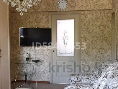 3-комнатная квартира, 55.7 м², 2/9 этаж, Нуркена Абдирова — Гоголя за 19.9 млн 〒 в Караганде, Казыбек би р-н