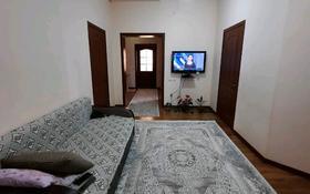 5-комнатная квартира, 150 м², 1 этаж, Микрорайон Илеулица Астана 12 — Караганда трасса за 20 млн 〒 в Междуреченске