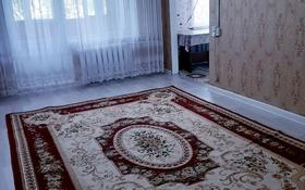 3-комнатная квартира, 62 м², 5/5 этаж, 3 мкр 38 за 13 млн 〒 в Капчагае