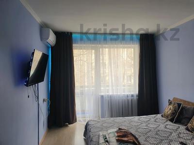 1-комнатная квартира, 47 м², 3/5 этаж по часам, улица Наурызбай Батыра 26 — Макатаева за 1 000 〒 в Алматы