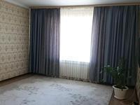 1-комнатный дом, 43 м²