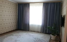 1-комнатный дом, 43 м², Нұрсити 25 — Жол за 6.3 млн 〒 в Актобе