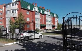 4-комнатная квартира, 138 м², 1/4 этаж, Наурыз 6 за 35 млн 〒 в Костанае