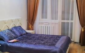 1-комнатная квартира, 38 м², 14 этаж посуточно, Кабанбай батыр 4/2 за 12 000 〒 в Нур-Султане (Астана), Есильский р-н