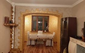 3-комнатная квартира, 100 м², 2/4 этаж, Гани Иляева 66 — Казыбек Би за 27 млн 〒 в Шымкенте, Аль-Фарабийский р-н