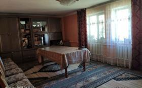 5-комнатный дом, 110 м², 6 сот., мкр Ожет — Красноармейская за 23 млн 〒 в Алматы, Алатауский р-н
