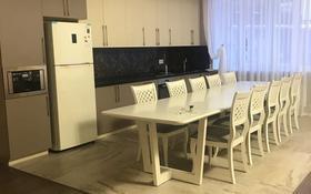 4-комнатная квартира, 200 м², 4 этаж помесячно, Омаровой 37 за 850 000 〒 в Алматы