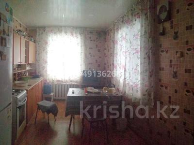 6-комнатный дом, 81.6 м², 6 сот., Куанышева 20 — Кенесары за 13 млн 〒 в Кокшетау