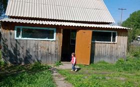 Дача с участком в 7 сот., Казахстан 19 за 1.8 млн 〒 в Усть-Каменогорске