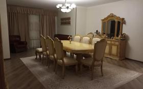 5-комнатный дом, 121 м², 6 сот., Халиуллина за 54 млн 〒 в Алматы