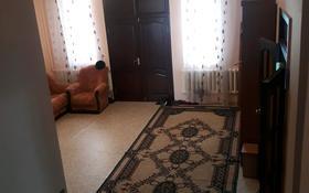 8-комнатный дом, 585 м², Кунгей 346 за 45 млн 〒 в Караганде, Казыбек би р-н
