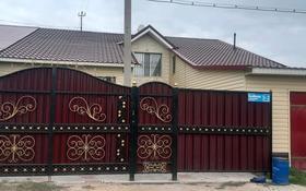 9-комнатный дом, 250 м², 10 сот., улица Колбасова 3-2 — Ердена за 30 млн 〒 в Сатпаев
