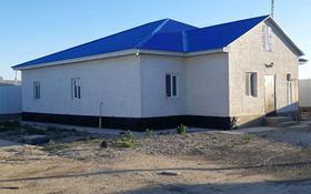 4-комнатный дом, 168 м², 9 сот., Аксай 6 за 16 млн 〒 в Атырау