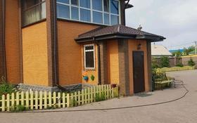 4-комнатный дом, 160 м², 22 сот., Байсейтовой 4 за 65 млн 〒 в Караоткеле