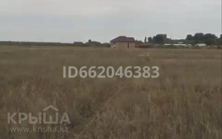Участок 8 соток, Астана 221 за ~ 1.7 млн 〒 в Береке