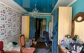 3-комнатная квартира, 64 м², 3/5 этаж, проспект Абая 133 за 20 млн 〒 в Таразе