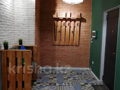 2-комнатная квартира, 75 м², 2/25 этаж посуточно, Розыбакиева 247 за 20 000 〒 в Алматы, Бостандыкский р-н