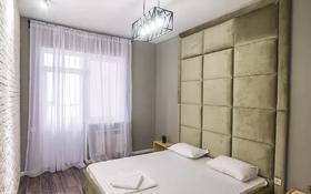 2-комнатная квартира, 75 м², 2/25 этаж посуточно, Розыбакиева 247 за 16 000 〒 в Алматы, Бостандыкский р-н