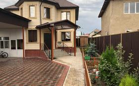 6-комнатный дом, 194 м², 4 сот., 7 квартал 54 за 43 млн 〒 в Коксай (пути Ильича)