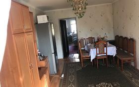 2-комнатная квартира, 46.18 м², 4/5 этаж, 1 микрорайон за 10.3 млн 〒 в Таразе