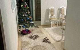 3-комнатная квартира, 57 м², 1/5 этаж, Ауельбекова 104 за 17.2 млн 〒 в Кокшетау