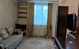 2-комнатная квартира, 67 м², 4/10 этаж помесячно, Гагарина за 200 000 〒 в Алматы
