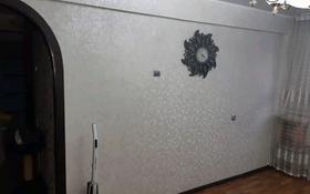 3-комнатная квартира, 58.1 м², 3/5 этаж, улица Беспалова 45/1 за 17 млн 〒 в Усть-Каменогорске