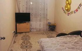 1-комнатная квартира, 43.3 м², 1/6 этаж, проспект Нурсултана Назарбаева 205 за 12 млн 〒 в Костанае