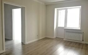 2-комнатная квартира, 61 м², 3/9 этаж, Ауельбекова за 24 млн 〒 в Кокшетау