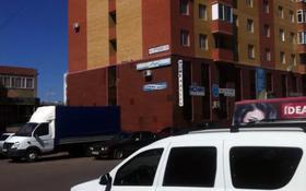 Офис площадью 35 м², Циолковского 1/1 — проспект Абая за 75 000 〒 в Нур-Султане (Астана), р-н Байконур