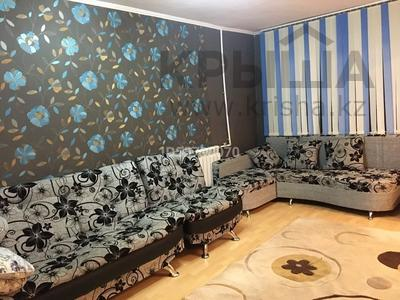 1-комнатная квартира, 30 м², 1/4 этаж, улица Мира 5 за 5.5 млн 〒 в Балхаше — фото 4