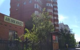 4-комнатная квартира, 193.9 м², Бигельдинова 50 за ~ 46.9 млн 〒 в Нур-Султане (Астана), Сарыарка р-н