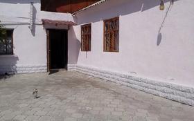 4-комнатный дом, 87 м², Жамбыла 30 — Жангельдина за 11 млн 〒 в Таразе
