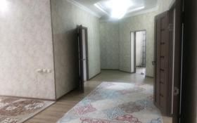 8-комнатный дом, 200 м², 12 сот., Каскелен, 9 квартал. 40 — За СДУ за 35 млн 〒