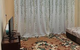 3-комнатная квартира, 70 м², 4/5 этаж, Ерубаева за 14.5 млн 〒 в Туркестане