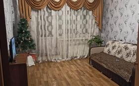 2-комнатная квартира, 56 м², 4/5 этаж, Магнитная улица за 12.5 млн 〒 в Щучинске