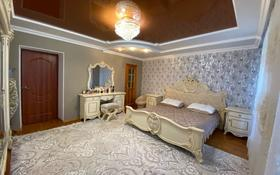 4-комнатная квартира, 112 м², 3/5 этаж, Гагарина 72/2 за 30 млн 〒 в Жезказгане