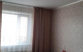1-комнатная квартира, 36 м², 4/5 этаж, Сакена Жунусова 37 — Возле президентской школы за 10 млн 〒 в Кокшетау