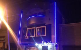 Здание, Кабанбай Батыр 38 — Максим Зверева площадью 200 м² за 600 000 〒 в Алматы, Медеуский р-н