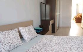 3-комнатная квартира, 65 м², 5/5 этаж посуточно, Авангард-3 53 — Владимирская за 10 000 〒 в Атырау, Авангард-3