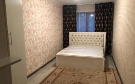 2-комнатная квартира, 48 м², 2/4 этаж помесячно, мкр №6 20 за 140 000 〒 в Алматы, Ауэзовский р-н