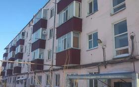 2-комнатная квартира, 43 м², 2/4 этаж, Ауельбекова 173 за 9.7 млн 〒 в Кокшетау