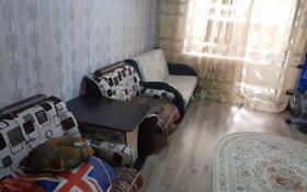 3-комнатная квартира, 60 м², 5/6 этаж, Уральский переулок за 13.5 млн 〒 в Костанае