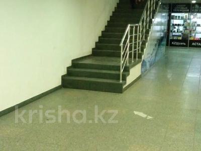 4-комнатная квартира, 180 м², 30/32 этаж посуточно, Достык 5/1 — Сауран за 25 500 〒 в Нур-Султане (Астана), Есиль р-н — фото 8